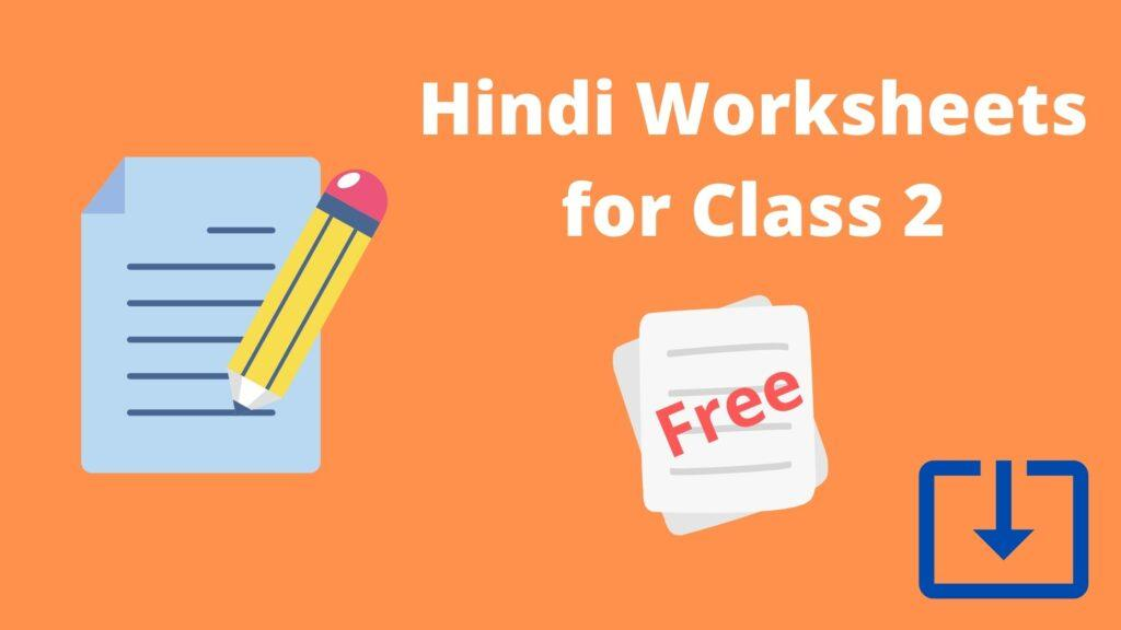 Hindi Worksheets for Class 2