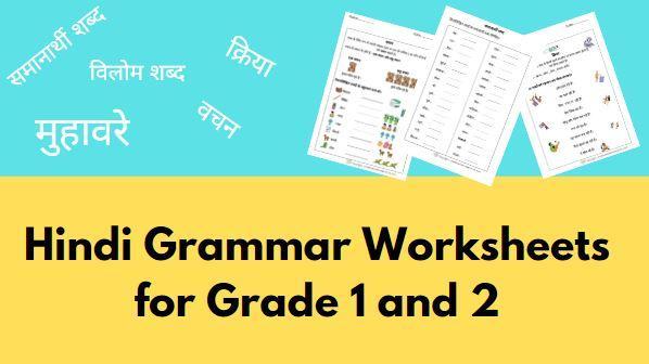 Hindi Grammar Worksheets for Grade 1 and 2